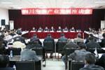第五届四川泡菜展销会在眉山成功举办